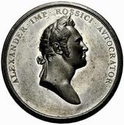 Medal - Alexander I (Visit of Grand Duke Nicholas to Thomason & Co's Manufactory) – obverse