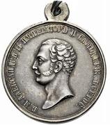 Medal - Alexander II (Award for zeal) – obverse