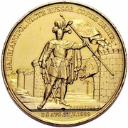 Medal - Nicholas I (Capture of Adrianople) – obverse