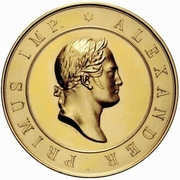 Medal - Alexander II (100th birthday celebration of Alexander I in the Grand Duchy of Finland) -  obverse