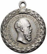 Medal - Alexander III (For blameless service in the police) – obverse