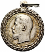 Medal - Nicholas II (For Immaculate Police Service) – obverse