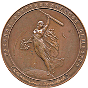 Medal - Nicholas II (Russian Astronomical Society) – reverse