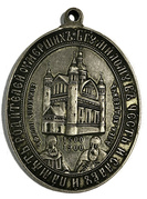 Medal - 400th Anniversary of the Supral Annunciation Monastery – reverse