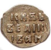 Denga - Ivan IV (Moscow) – reverse