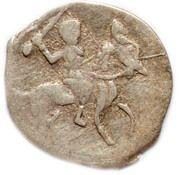 Denga - Ivan IV (non-state mintage) – obverse