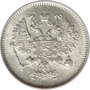10 Kopecks - Aleksandr II -  obverse
