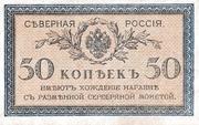 50 Kopeks (North Russia - Chaikovskiy Government) – obverse