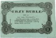 3 Rubles (Mogilev Region) – reverse