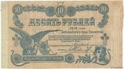 10 Rubles (Elisabetgrad) – obverse