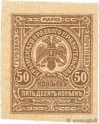 50 Kopeks (Crimea) – obverse