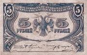 5 Rubles (Astrakhan Region) – obverse