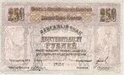 250 Rubles (North Caucasian Socialist Soviet Republic) – obverse