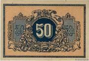 50 Kopeks (Ekaterinodar) – reverse