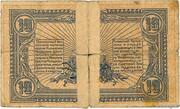 10 Rubles (Ekaterinodar) – reverse