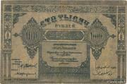 100 000 Rubles (Azerbaijan Soviet Socialist Republic) – obverse