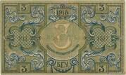 3 Rubles (Baku) – reverse