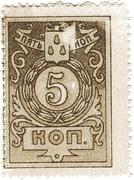 5 Kopeks (Baku) – obverse