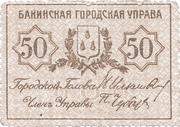 50 Kopeks (Baku) – obverse
