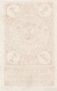 1 Ruble (Batum) – reverse