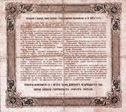 100 Rubles (Samara Directory) – reverse