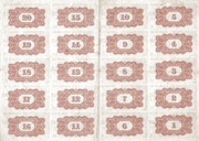 90 Rubles (Irkutsk) – reverse