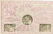 3 Rubles (Khorezmian Peoples Soviet Republic) – obverse