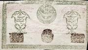 50 Rubles (Khorezmian Peoples Soviet Republic) – obverse