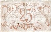 25 Rubles (Semireche Region) -  reverse