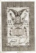 25 Rubles (Semireche Region) – obverse