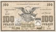 100 Rubles (Turkestan District) – obverse