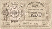 500 Rubles (Turkestan District) – obverse