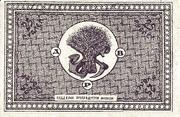 25 Rubles (Far Eastern Republic) – reverse