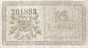 15 Rubles (Amur Region) – reverse
