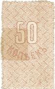 50 Kopeks (Amur Region) – reverse