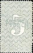 5 Rubles (Amur Region) – reverse