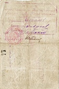 25 Rubles (Habarovsk) – reverse
