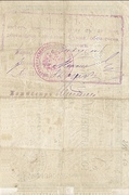 60 Rubles (Habarovsk) – reverse
