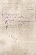 75 Rubles (Habarovsk) – reverse