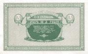3 Rubles (Nikolsk-Ussuriisk) – reverse