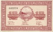 10 Rubles (Nikolsk-Ussuriisk) – obverse