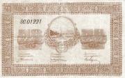 20 Rubles (Nikolsk-Ussuriisk) – obverse