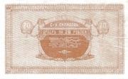 20 Rubles (Nikolsk-Ussuriisk) – reverse