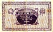 40 Rubles (Nikolsk-Ussuriisk) – reverse