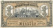 1 Ruble (Priamur Region) – obverse
