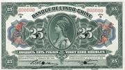 25 Rubles (Vladivostok) – obverse