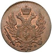 1 Grosz Polski - Alexander I / Nikolai I – obverse