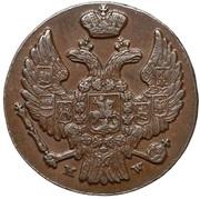 1 Grosz - Nikolai I (Warszawa mint) – obverse