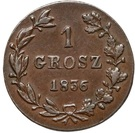 1 Grosz - Nikolai I (Warszawa mint) – reverse