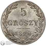 5 Groszy - Nikolai I – reverse
